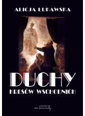 Duchy Kresów Wschodnich (E-book) (PDF)